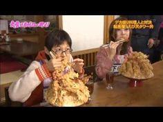 OOGUI 2013 番外編 大食いナデシコが行く 4Fw:  =  .  =  `  `  .  =  :  .  :  -  =  =  ' 1A より漢字神様送信済みカタカナ神様