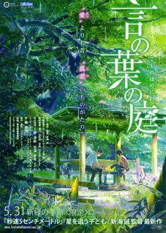 일본 애니메이션: 언어의 정원  '언어의 정원'이라는 일본 애니메이션 봤는데, '신카이 마코토(감독)'답게 극강 디테일의 아름다운 영상이네요. 스토리부분이 좀 아쉽지만, 빛을 표현한 영상미는 거의 독보적인 수준입니다. 최근 다녀온 공원이 비가 와도 참 좋을 것 같다고, 비 오는 날 다시 오자고 약속했던 것이 '언어의 정원'이라는 애니메이션 때문이네요. 계절이 비슷한 일본의 모습이라 더 공감이 갔던 것 같습니다. 장마..