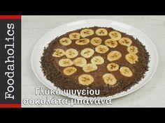 Γλυκό ψυγείου σοκολάτα-μπανάνα   foodaholics - YouTube Tiramisu, Cereal, Bakery, Breakfast, Ethnic Recipes, Youtube, Food, Morning Coffee, Essen