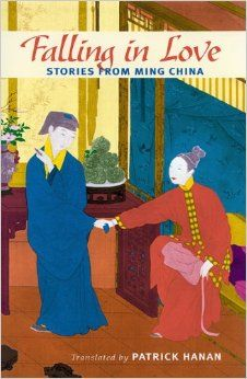 Amazon.com: Falling in Love: Stories from Ming China (9780824829957): Patrick Hanan: Books