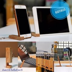 Iphone stand diy by parawood Diy Iphone Stand, Marketing, Wood, Key Fobs, Woodwind Instrument, Timber Wood, Wood Planks, Trees, Woodworking