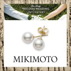 Check in on our Facebook page tomorrow morning to see the TOP 25 FINALISTS that have advanced in the random draw to win a beautiful pair of MIKIMOTO pearl earrings!  Shop MIKIMOTO: www.benbridge.com/mikimoto