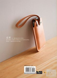Futrola za mobilni Leather Art, Sewing Leather, Leather Gifts, Leather Bags Handmade, Custom Leather, Leather Pouch, Leather Tooling, Leather Diy Crafts, Leather Projects