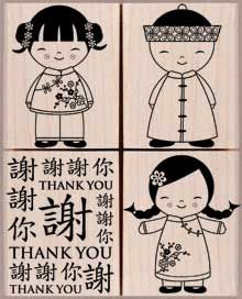 The above two cards were made using the newest clear stamps set called  CHINESE Dolls  by Hero Arts.  It is a 2009 Spring Release!  Th...