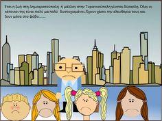 στάση νηπιαγωγείο: Ο κύριος Δήμος και ο κύριος Τυράννης Autumn Crafts, Family Guy, Comics, Blog, Kids, Fictional Characters, Art, Young Children, Art Background
