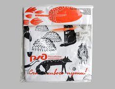 Rebranding of bed linen for the Russian Railway Textile Fabrics, New Work, Workshop, Illustration, Artist, Black White, Behance, Gallery, Check