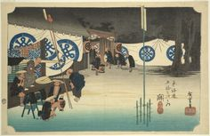 Seki From New York Public Library Digital Collections.