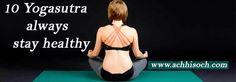 yoga sutra in hindi