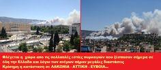 Ώρα Ελλάδος - Ώρα Αντίστασης...: Η ΕΛΛΑΔΑ στις ΦΛΟΓΕΣ... φωτιά στον Υμηττό είναι εκτός ελέγχου - Κάηκαν σπίτια