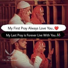 Funny Quotes For Boyfriend Humor Relationships Couple Love Quotes For Him Romantic, Couples Quotes Love, Love Picture Quotes, Love Husband Quotes, Beautiful Love Quotes, Love Quotes For Boyfriend, Boyfriend Quotes, Muslim Couple Quotes, Muslim Love Quotes