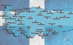 Ούτε μία, ούτε δύο, ούτε τρείς.. 42 αρχαίες Ελληνικές πόλεις με 100% Ελληνικά ονόματα βρίσκονται μέχρι και σημέρα στην τουρκία του Ερντογάν, που θέλει και το μισός μας Αιγαίο. Μήπως καλύτερα, να μας δώσεις εσύ πίσω, την μισή… Τουρκία;;; Greek History, My Ancestors, Macedonia, Rhodes, Greek Islands, Athens, The Past, Map, Travel