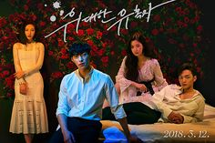 Tempted - 위대한 유혹자 - Watch Full Episodes Free - Korea - TV Shows - Rakuten Viki Kdrama, Live Action, The Great Doctor, Over Love, Love 2014, Watch Full Episodes, Kim Min, Korean Actors, Korean Dramas