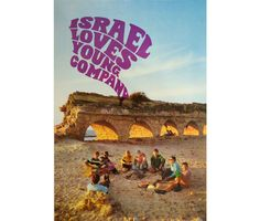 Israel Loves Young Company – 1960's travel poster of Israel's summer of love