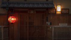 gaapさんの作品「祇園甲部 小田本」(ID:4770283)のページです。撮影機材やExif情報も掲載しています。