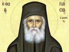 Διαβάστε τα σοφά λόγια του Αγίου γέροντα Παϊσίου για τον γάμο και τους συντρόφους. Κάποια φορά, ο π. Παΐσιος μου διηγείτο πως του παρουσι...