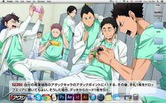 aobajousai, locker room, thirdyears playing games, http://icechain.tumblr.com/post/116375400358/this-is-too-cute-look-at-those-sannensei, http://shounenkings.tumblr.com/post/116393003602