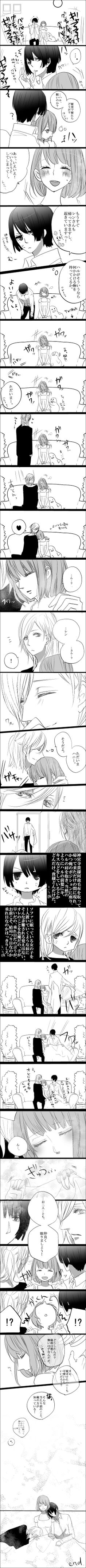 Uta no Prince-sama - Ren, Masato and Haruka - Comic