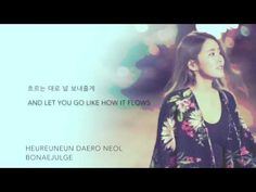 SURAN (수란) ft. Changmo (창모), [Prod. SUGA]- 'WINE/If I Get Drunk Today (오늘 취하면)' [Han|Rom|Eng lyrics] - YouTube - You can feel Suga's vibes in this song <3
