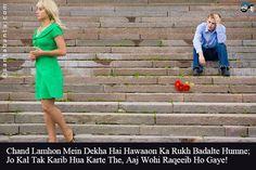 Chand Lamhon Mein Dekha Hai Hawaaon Ka Rukh Badalte Humne;  Jo Kal Tak Karib Hua Karte The, Aaj Wohi Raqeeib Ho Gaye!