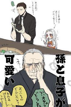Boku No Hero Academia Funny, Boku No Academia, My Hero Academia Episodes, Buko No Hero Academia, My Hero Academia Memes, My Hero Academia Manga, Kawaii Art, Kawaii Anime, Haikyuu