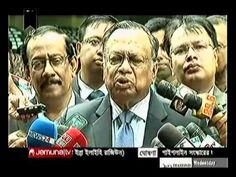 Evening Bangla News 24 August  #banglanews #news #banglatvnews #banglanewsvideos #newsvideos #bangladeshnews #bdnews24