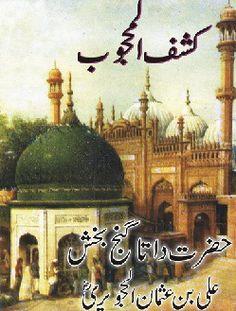 urdu dictionary pdf free download