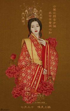 王朝的女人楊貴妃Lady of the Dynasty
