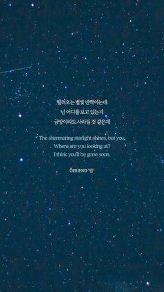 K Quotes, Bts Lyrics Quotes, Life Quotes, Quotes Girls, Korean Phrases, Korean Words, Korea Quotes, Good Music Quotes, K Pop