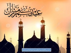 Eid Mubarak #EIDMUBARAK #EID2015 #EIDALFITR # EIDULFITR #EIDWISHES