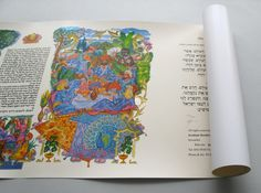 Megillat Esther Scroll. HEBREW CALLIGRAPHY ARTWORKS HANDWRITTEN ON KOSHER PARCHMENT