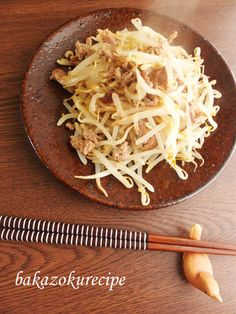 Ready in 3 minutes! Fried Moyashi and Ground meat with Miso sauce 3分レシピ★もやしの肉味噌炒め