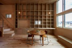 Image 1 of 19 from gallery of House in Sayama / Coo Planning. Photograph by Yuko Tada House Design, House, Interior, Interior Architecture, Modern Rustic Homes, Modern Interior Design, Modern Interior, House And Home Magazine, Rustic House