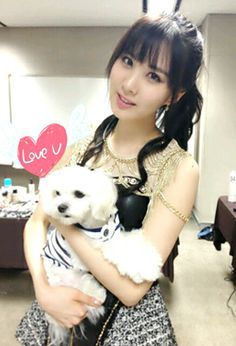 Girls Generations Seohyun and her sweet photo with a cute dog