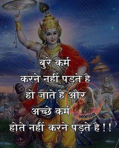 Krishna Quotes In Hindi, Radha Krishna Love Quotes, Lord Krishna Images, Krishna Pictures, Krishna Songs, Hindi Good Morning Quotes, Love Quotes In Hindi, Quotes About God, Desi Quotes