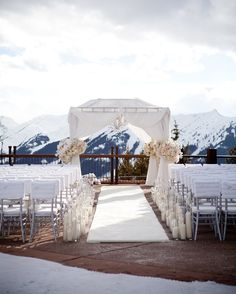 Magical wedding ceremony space on top of a mountain | Robin Proctor Photography