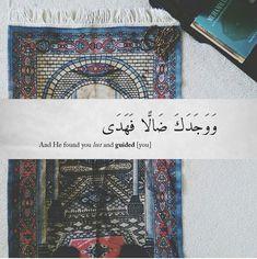 islam, quran, and allah image Quran Quotes Inspirational, Quran Quotes Love, Beautiful Islamic Quotes, Allah Quotes, Arabic Quotes, Hindi Quotes, Hadith Quotes, Beautiful Verses, Nice Quotes