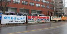 Falun Gong Practitioners in Toronto Commemorate the April 25 Peaceful Protest