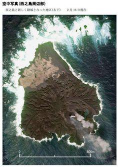 Volcanoes Today, 21 Feb 2014: Kelud, Nishino-shima, San Miguel, Kilauea