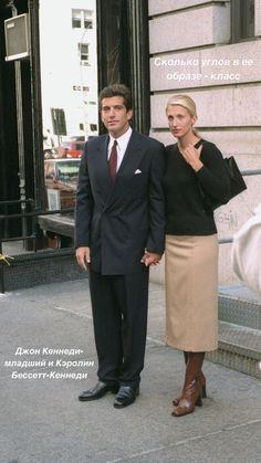 Carolyn Bessette Kennedy, John Kennedy Jr, Jfk Jr, Sonia Rykiel, Vogue Fashion, 90s Fashion, Vintage Fashion, Fashion Photo, Minimalism