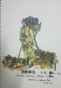 #orientalpainting #pendrawing #storytelling  #dailydrawing #doodle #ancientkorea  #urbansketch #cityalley  #traveling #lifesketch