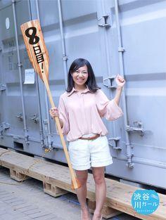 Shibuya River-girl Street Snap #18-2 Yuki, Jingu-dori Park