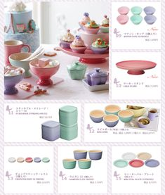 2014 Spring and Summer Collection French Pastel (from Le Creuset Japan)