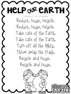 Let's Get Ready for Earth Day! - Freebie via http://thefirstgradeparade.blogspot.com/