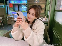 Korean People, Asian Celebrities, Chinese Actress, Love Is Sweet, Actors & Actresses, Cute Girls, Beautiful, Drama, Style