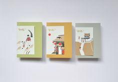 Client / 知音文創 Jean Card / 2015
