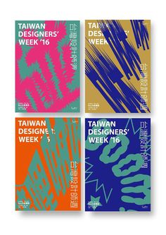VISUAL IDENTITY OF TAIWAN DESIGNERS' WEEK 2016 on Behance