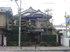 T_p1050470 Japanese Architecture, Nifty, Random Things, Garden, Random Stuff, Garten, Lawn And Garden, Outdoor, Tuin