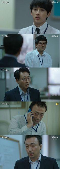 [TV줌인] '미생', 일개미들의 몸부림..현실 넘은 현실 | Daum 연예