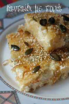 Greek traditional kataifi with feta cheese ⋆ Cook Eat Up! Think Food, I Love Food, Pie Dessert, Dessert Recipes, Greek Pita, Greek Appetizers, Crockpot, Sandwiches, Greek Sweets