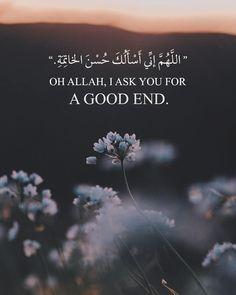 بِسْمِ اللهِ الرَّحْمٰنِ الرَّحِيْمِ In the name of Allah, the Most …